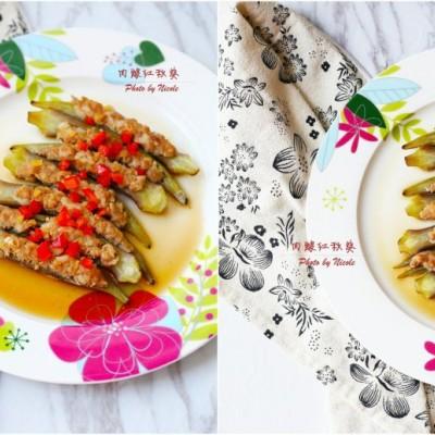肉酿红秋葵