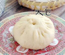 马来西亚口味的大肉包子【大包】BigPau