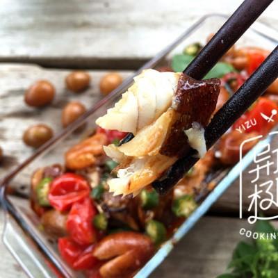 夏天瘦身开胃菜非它莫属——黄皮果烤鱼