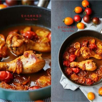 让人惊艳的简单宴客菜:酱烧鸡腿配番茄