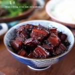 茶香红烧肉