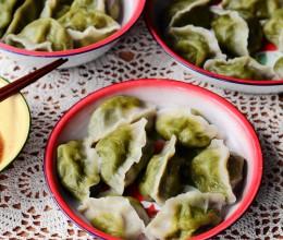 营养早餐-双色饺子