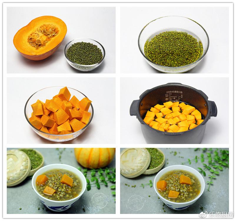 南瓜的10种做法