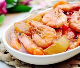 萝卜焖大虾