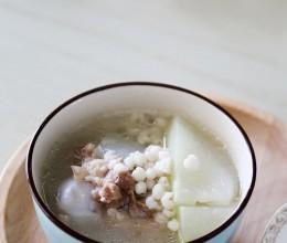 冬瓜薏米筒骨汤