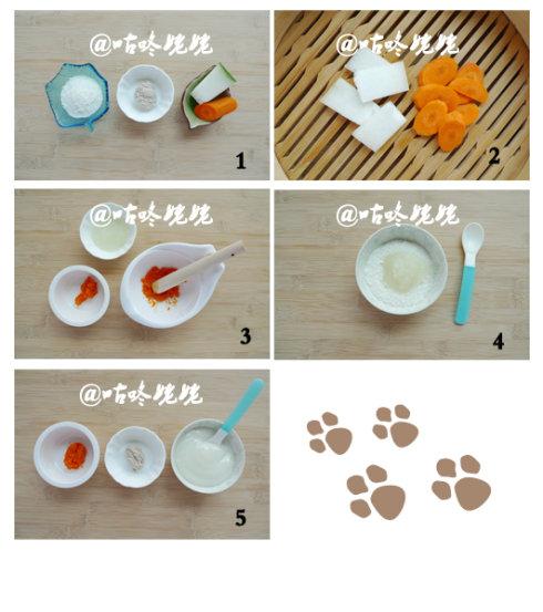 12款7—8个月宝宝美食