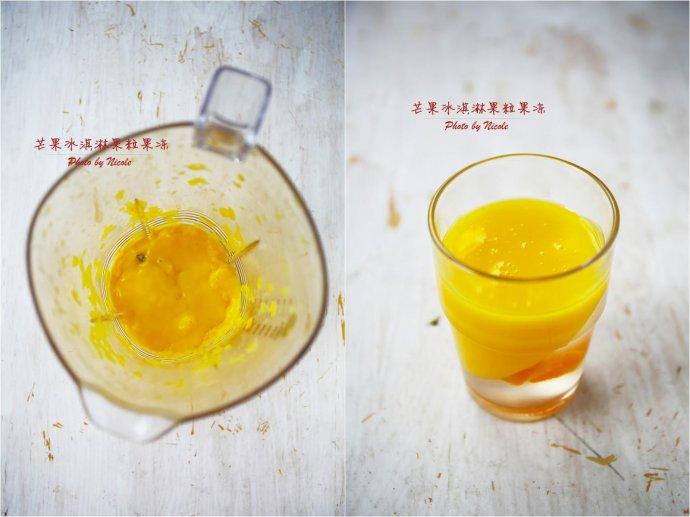 为七夕打造的浪漫甜品:芒果冰淇淋果粒果冻