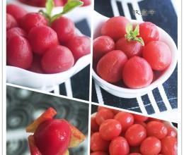 冰镇梅渍小番茄