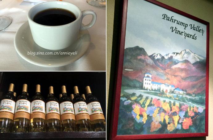 沙漠里的美国葡萄酒庄!不虚此行