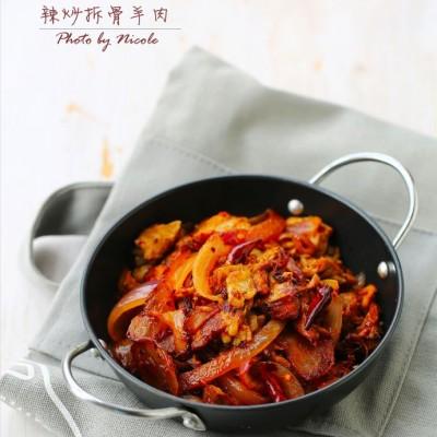 补中益气的开胃美食:辣炒拆骨羊肉