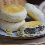 苏式芝麻椒盐月饼