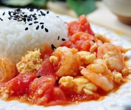 #大松IH压力电饭煲#不一样的简餐,番茄虾仁盖浇饭