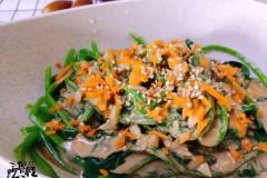 麻汁拌菠菜