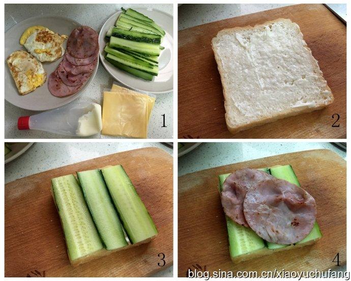 十分鐘營養早餐-雞蛋火腿三明治