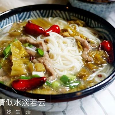 重庆小吃-老坛酸菜肉丝米线
