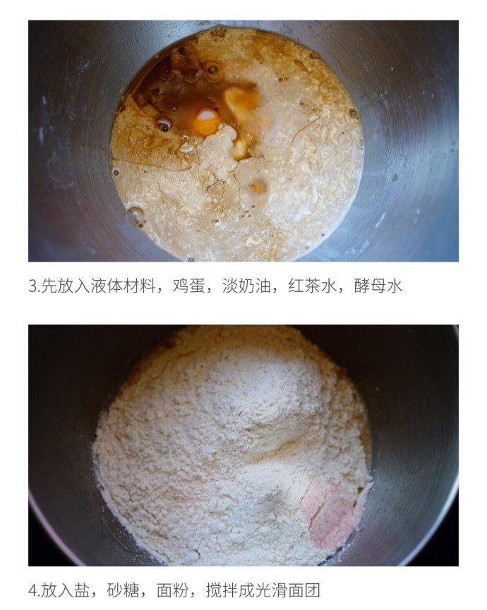 锡兰红茶爆浆乳酪软欧包