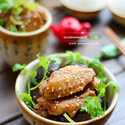壓力電飯煲香菇燜雞翅
