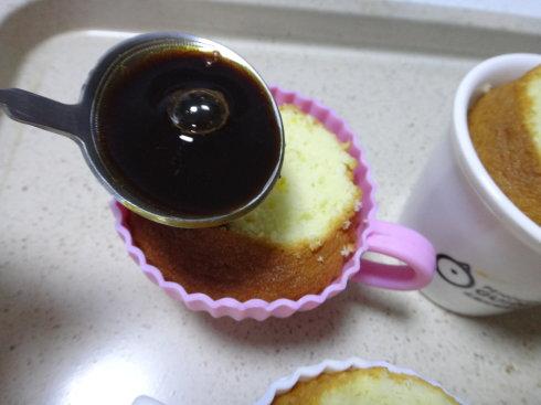 拿鐵咖啡蛋糕杯