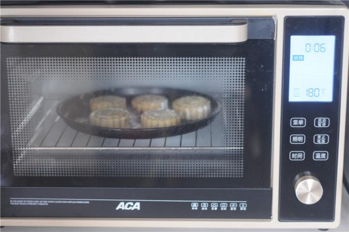 手工红豆月饼