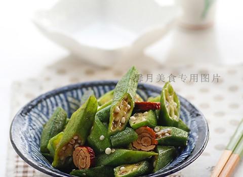 秋葵怎么做好吃-葱油秋葵