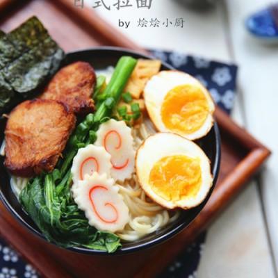 日式拉面--在家也可以做出美味的拉面