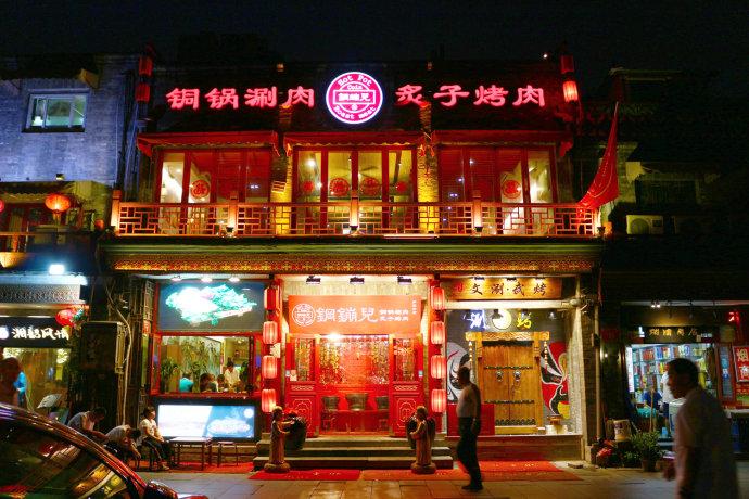 北京||我在胡同遛着弯儿(下)