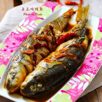 有益宝宝智力发育的家常菜:杂豆炖梭鱼