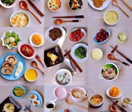 高考前后爱心早餐100道!