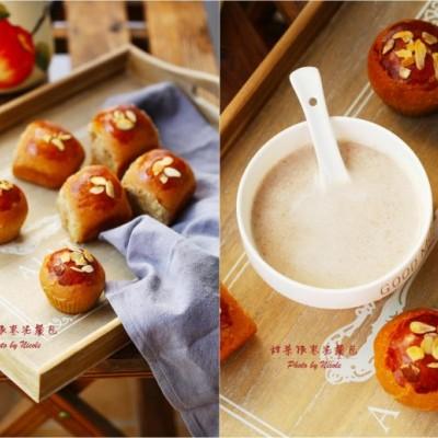 秋日溫暖早餐:甜菜根棗泥餐包?&?紅米紅棗豆漿