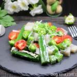 养颜美容蔬菜沙拉