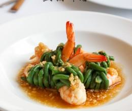 蒜泥豆角虾卷