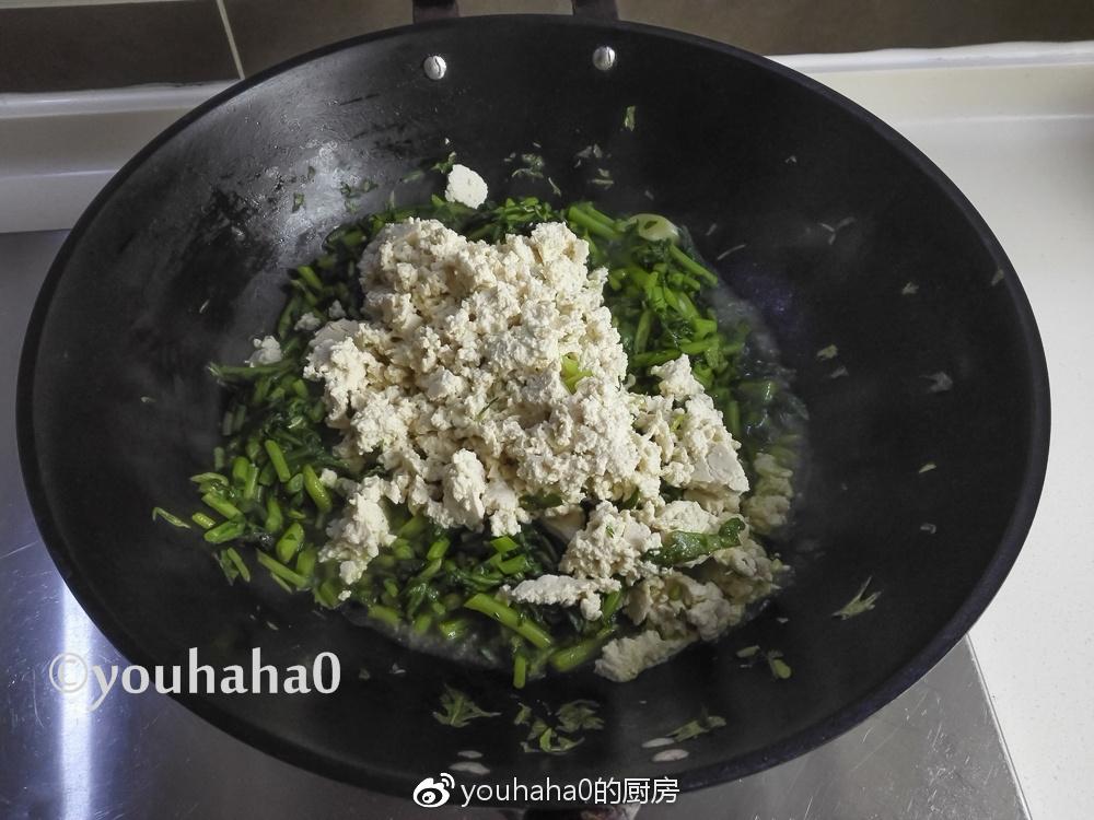 茼蒿小豆腐