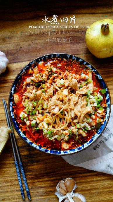 下饭菜10分钟快手水煮肉片