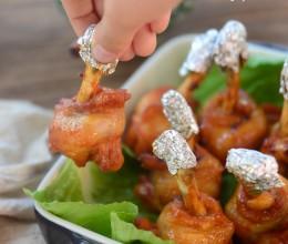 【奥尔良烤鸡锤】一只鸡翅的最好礼遇