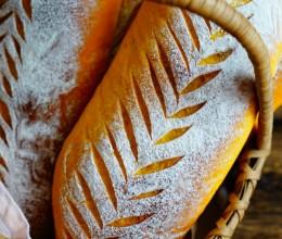 #趣味美食家#这个秋天超级无敌美味的面包-南瓜土豆泥火腿芝士软欧面包