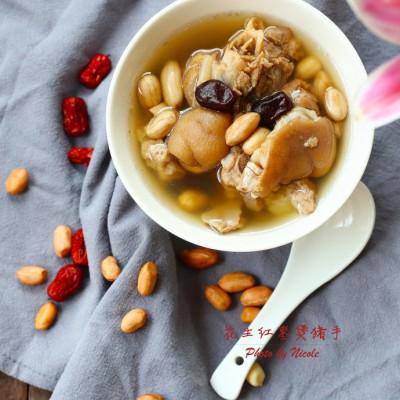 适合母乳妈妈的滋润汤水:花生红枣煲猪手