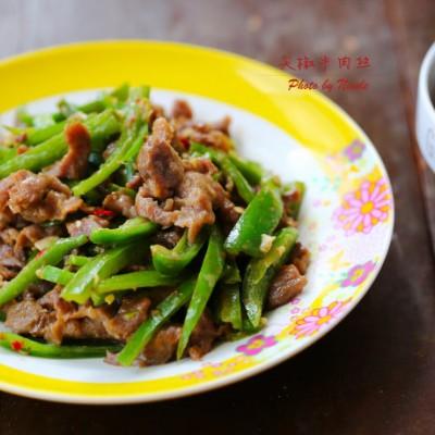 霜降节气必备的养生快手菜:尖椒牛肉丝