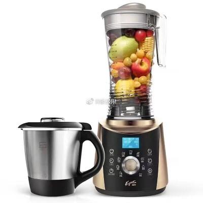 測評|Kps/祈和電器?s3?蒸煮加熱破壁料理機