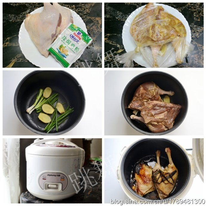 普通电饭煲也能出美食-盐焗鸭腿