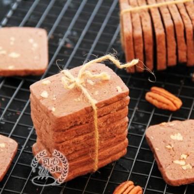 巧克力碧根果餅干