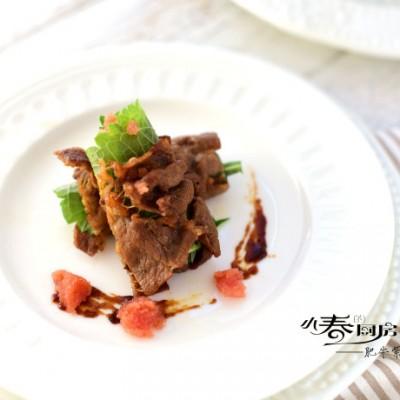 肥牛紫苏鱼籽卷