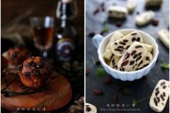 焦糖葡萄干蛋糕&葡萄干牛轧糖