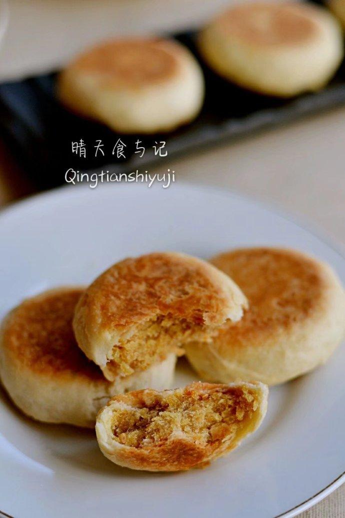 香甜肉松饼