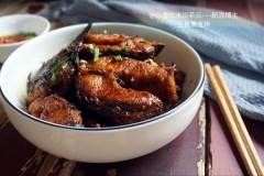 五香熏鱼块