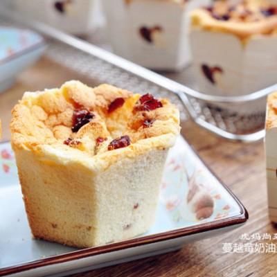 最快伴手礼奶油蔓越莓小蛋糕