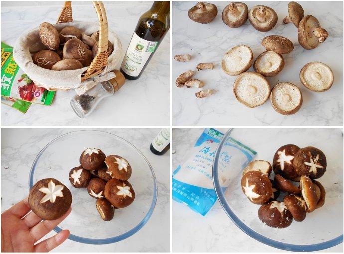 橄榄油烤香菇
