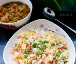 叉烧肉炒米饭
