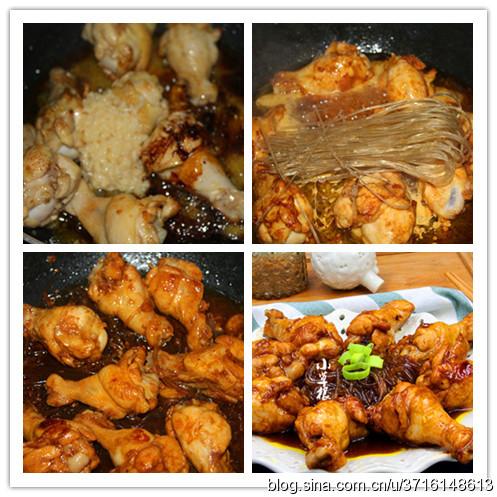 鸡肉怎么做好吃