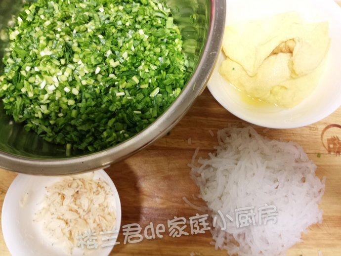 香煎韭菜盒子
