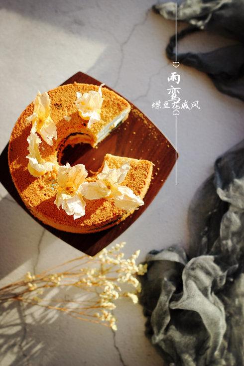 蝶豆花戚风蛋糕